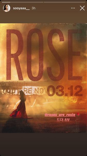 Фото №5 - Розэ из BLACKPINK объявила дату выхода своего соло 🤩