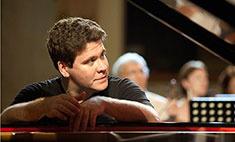 Пианист Денис Мацуев даст в Кемерово два концерта