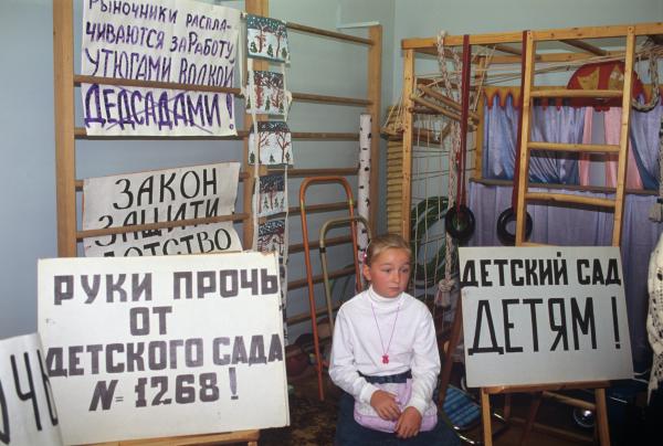 Фото №4 - Читатели MAXIM рассказали, куда вложили свои ваучеры