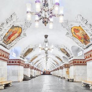 Фото №4 - Гадаем по станциям метро: где ты встретишь свою любовь? ❤️