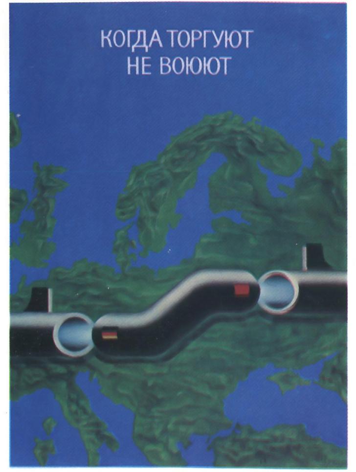 Фото №2 - Советские плакаты, которые стали слишком актуальными в наши дни