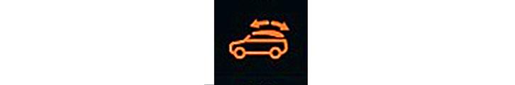 Фото №39 - Самый полный гид по контрольным лампам приборной панели твоего автомобиля
