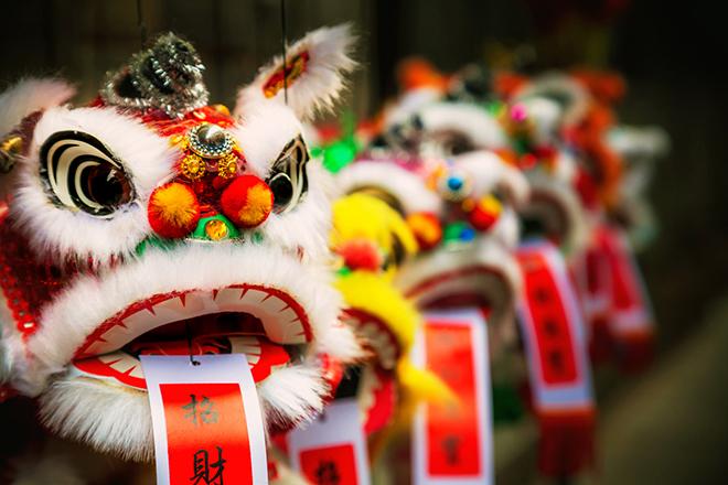 Фото №2 - Какие вещи надо выкинуть до китайского Нового года