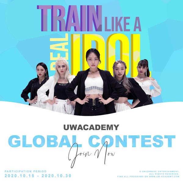 Фото №1 - Как стать айдолом: выиграй бесплатное обучение в K-pop Академии и проведи лето 2021 в Сеуле 😍