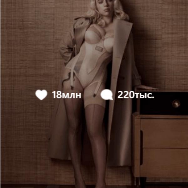 Фото №3 - Неожиданно сексуальная фотосессия Билли Айлиш сводит с ума интернет