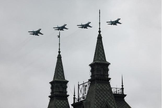 Фото №7 - В Москве прошел парад в честь 76-летия Победы