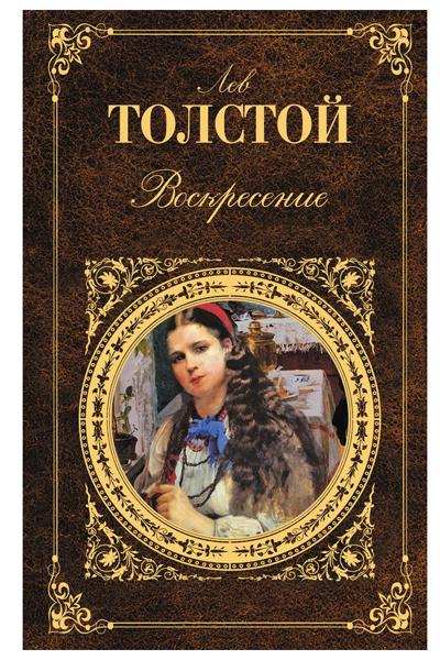 Фото №4 - 8 русских книг, по которым иностранцы познают смысл жизни