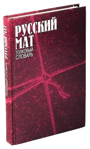 Фото №7 - Основы мат-анализа: хорошая статья про нехорошие слова