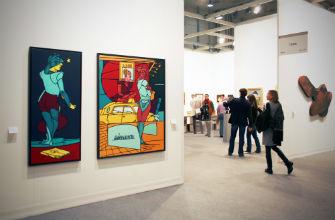 Выставка современного искусства в Милане