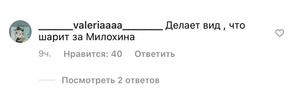 Фото №4 - Егора Крида обвинили в подражании Дане Милохину— все из-за новой прически