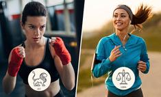 Овну— стрельба, деве— пилатес: выбираем спорт по знакам зодиака