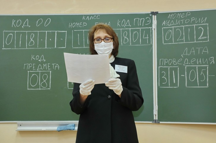 Фото №2 - Я— учитель, могут ли меня уволить из-за отказа от прививки?