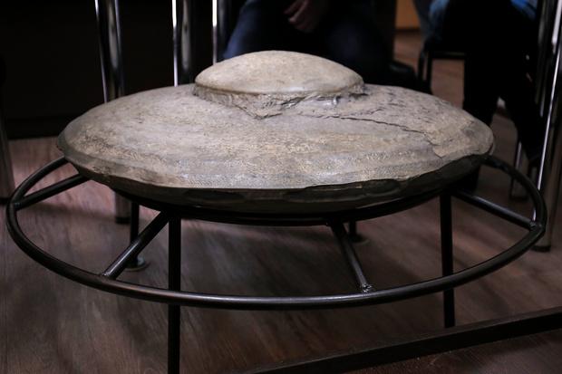 Какаранский диск
