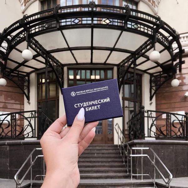 Фото №1 - Вся правда о том, чем российские университеты отличаются от западных