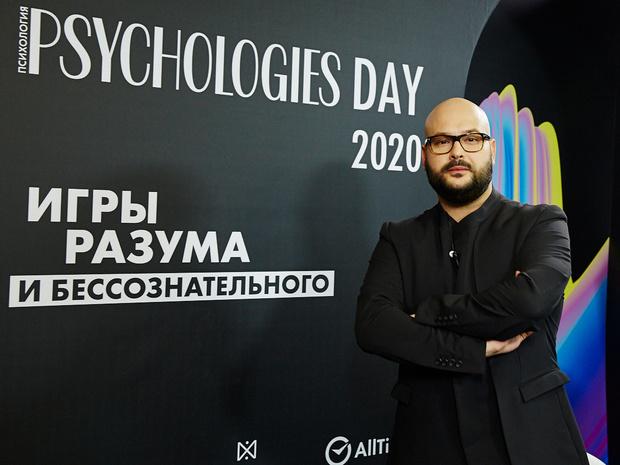 Фото №3 - Как прошла конференция Psychologies Day 2020