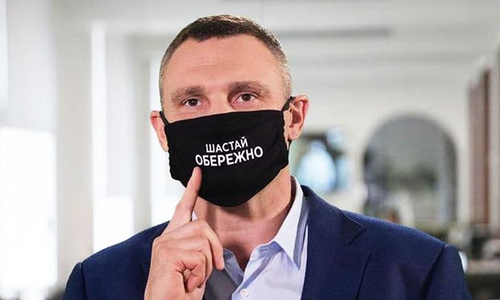 Фото №1 - Лучшие цитаты Виталия Кличко— в честь 50-летия главного оратора планеты
