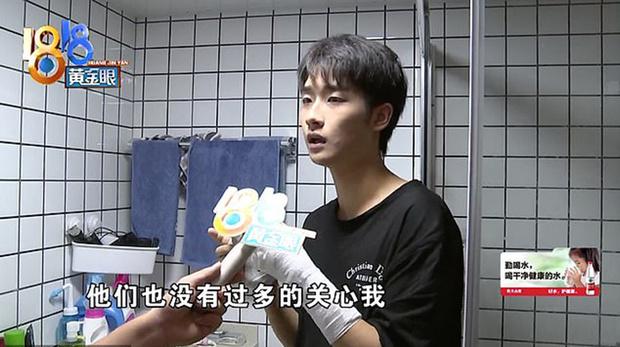 Фото №2 - «Слишком красивый парень» из Китая стал интернет-сенсацией