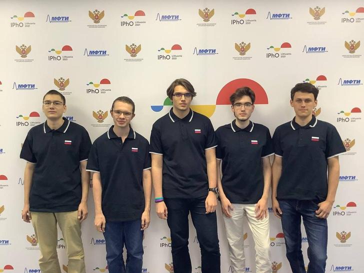 Фото №1 - Школьники из России завоевали все золотые медали на Международной олимпиаде по физике