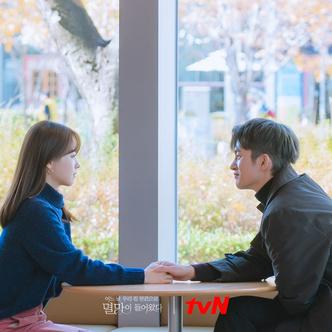 Фото №2 - Пак Бо Ён рассказала, что всегда мечтала сняться в дораме с Со Ин Гуком 😍