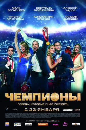 Фото №36 - 40 русских фильмов, которые можно посмотреть на Netflix