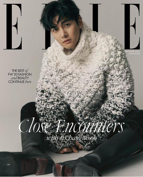 Фото №8 - Топ-100 самых красивых азиатских мужчин. Часть 8 (лучшие!)
