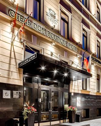 Фото №11 - Отель Dom Boutique Hotel в особняке XIX века в Санкт-Петербурге