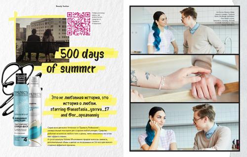 Фото №13 - Белла Порч и Аня Покров на обложках летнего номера ELLE girl 🔥
