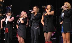 До свидания, Spice Girls!