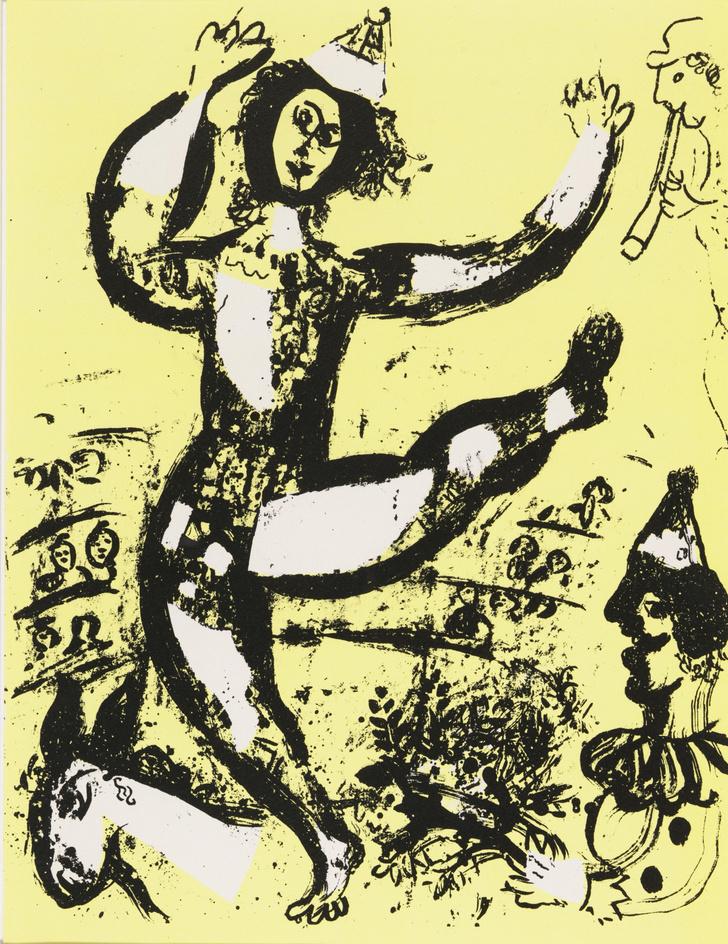 Фото №7 - Работы Пикассо, Шагала и Церетели на выставке в Москве