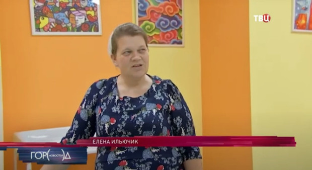 Фото №2 - Жительница Подмосковья родила 14-го ребенка