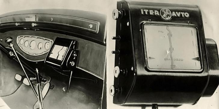 Фото №5 - Причудливые первобытные гаджеты автомобилистов