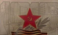 День защитника Отечества: поздравления звезд