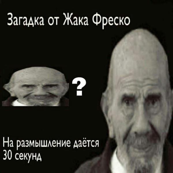 Фото №1 - «Вы думаете, что я вас не переиграю? Я вас уничтожу»: «ВКонтакте» объявила лучшие мемы года