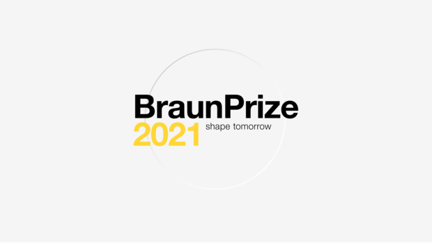 Фото №1 - Безупречное будущее: Braun объявляет открытый конкурс BraunPrize для молодых дизайнеров