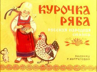 Фото №8 - Кадры из детства: зачем современному ребенку советские диафильмы