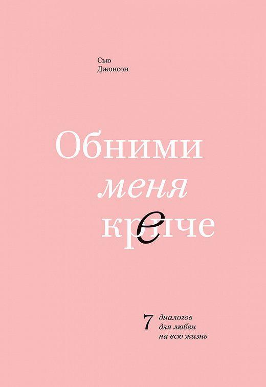 Фото №7 - 10 книг, которые важно прочитать до 35 лет