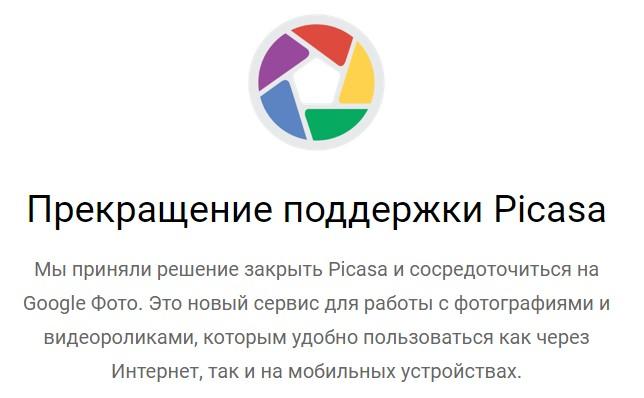 Фото №3 - Самые известные, но закрытые проекты Google