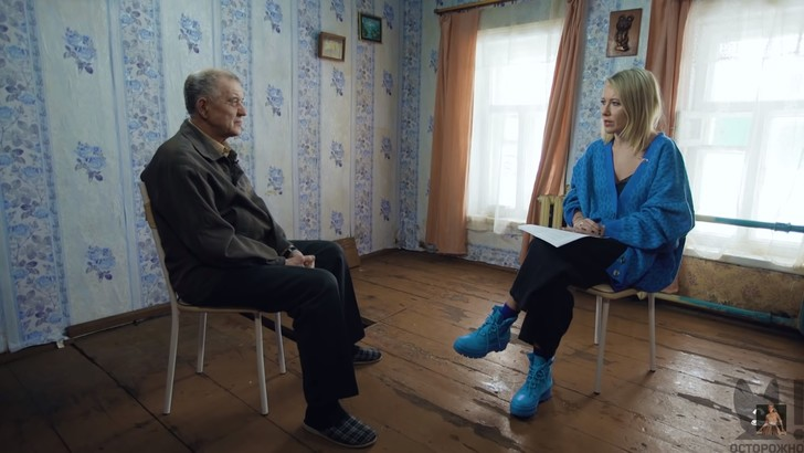 Фото №1 - Брать или не брать? Интервью скопинского маньяка Ксении Собчак вызвало возмущение в обществе