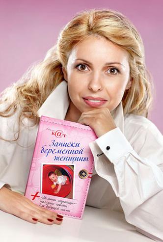 Фото №21 - Что почитать беременной: 25 полезных книг о беременности, родах и младенцах
