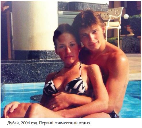 Фото №1 - Барановская: «Я стояла перед Андреем на коленях и ревела…»