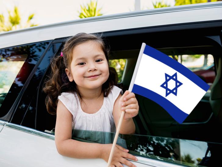 Фото №1 - Хвалить нельзя воспитывать: 5 главных принципов воспитания израильских родителей
