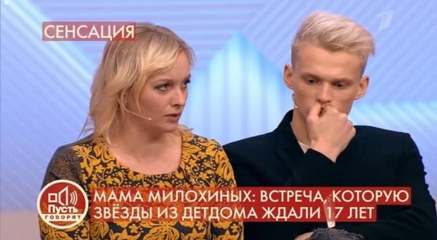 Фото №1 - Даня Милохин рассказал всю правду о шоу «Пусть говорят» и объяснил, почему отказался участвовать в нем