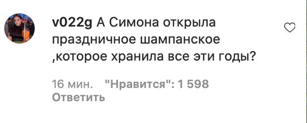 Фото №1 - Анастасия Решетова сообщила о расставании с Тимати