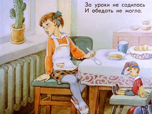 Фото №9 - Кадры из детства: зачем современному ребенку советские диафильмы