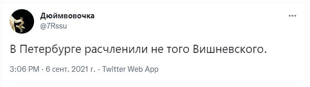 Фото №13 - Лучшие шутки и мемы про двойников депутата Бориса Вишневского