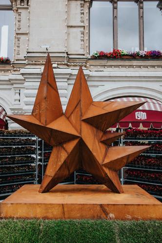 Фото №2 - Выставка российского паблик-арта на Красной площади