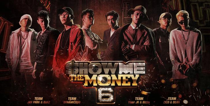 Фото №4 - 8 корейских шоу, в которых участники даже круче k-pop айдолов 😎