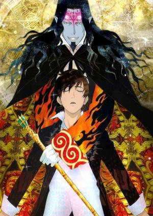 Фото №3 - 10 крутых аниме по шедеврам мировой литературы