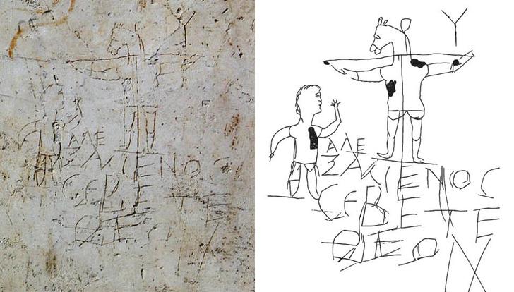 Фото №1 - Как выглядело первое изображение христианского креста (спойлер: сделанное случайно античным подростком)
