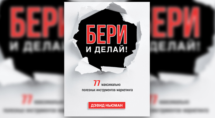 9 книг, чтобы начать действовать